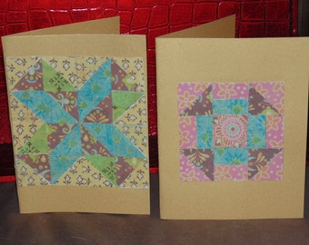 quilt card, paper mosaic card, set of 2 blank note card