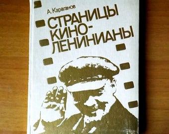 Vladimir Lenin film book  - Old Vintage 1987 Book  - USSR Communist Leader - Vintage soviet book 6.5 inch * 8.5 inch