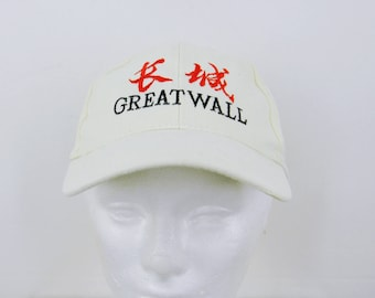 90s Great Wall of China Hat Belt Snapback Cap Dad Low Profile Chinese Mandarin Cantonese Text Logo Vaporwave Skater Stoner Surfer One Size