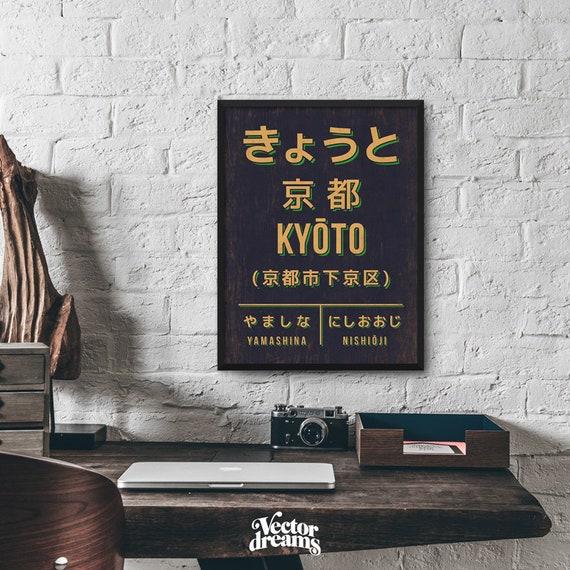 Vintage Japan Train Station Signs BLACK Tokyo Shibuya