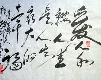 CHINESE CALLIGRAPHY-- To Love and To Be loved Is the Greatest  Happiness