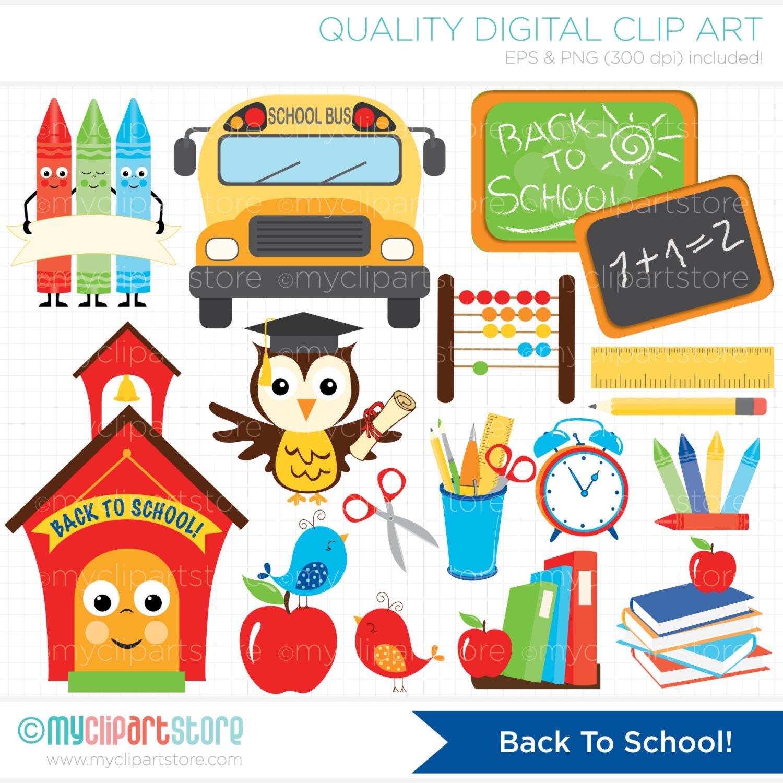 clipart back to school educational teachers school rh etsy com free school clipart for teachers school supplies clipart for teachers