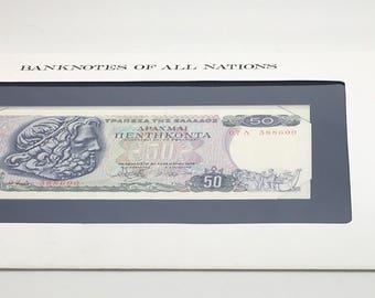 Banknotes Of All Nations Greece 1978 50 Drachmai Pick 199 GEM UNC  Franklin Mint Paper Money Souvenir Scrapbook Scrapbooking