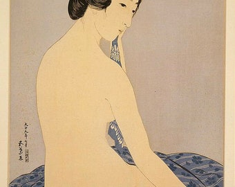 Woman After Bath 1920 Repro Japanese Woodblock Art Print PIcture By Goyō Hashiguchi A4
