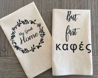 But first kafes © kitchen towel, But first coffee tea towel, Greek coffee towel, Greek tea towel