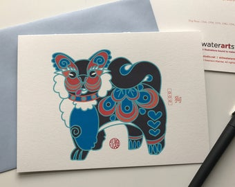 Dog Chinese New Year Card A-6- Blue or Red