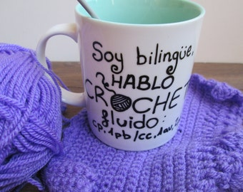 Cup with custom phrase