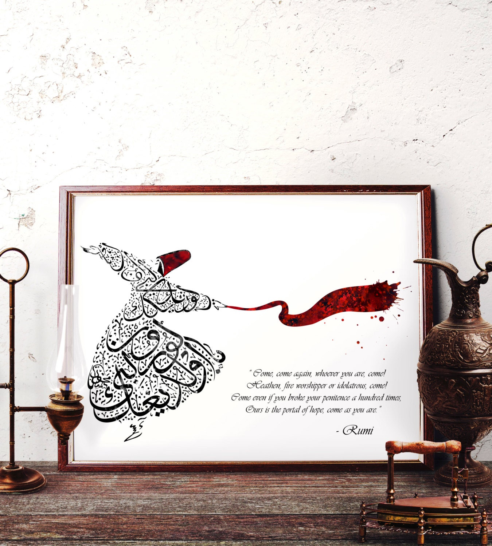 Rumi citation art sufi home decor art mural calligraphie for Decor traduction