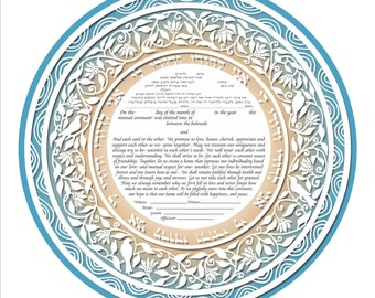 Ketubah wedding contract (Beloved birds) text fill in available, simulated papercut