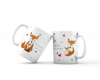 2 Mugs - Hello Papa Darling - Hello Mom of Love - Mug, Coffee, Gift, Animals, Father's Day, Mother's Day