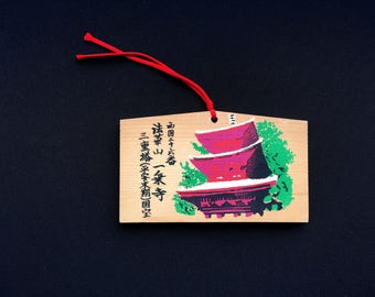 Japanese Wood Plaque - Shrine Plaque -  EMA - Hokkesan Ichijoji Temple - Hyogo Japanese Wood Plaque  (E10-15)