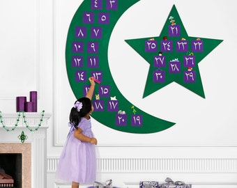 Ramadan Decorative Countdown Calendar for Children - Large