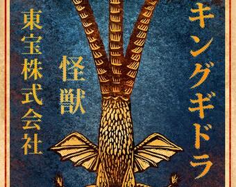"""King Ghidorah Matchbox Art- 5"""" x 7"""" matted signed print"""
