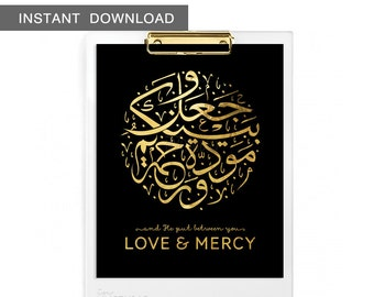Instant Download! Islamic Calligraphy Quran Verse - Surah Ar Rum 'Love & Mercy'. Wall Art Print, 8x10""