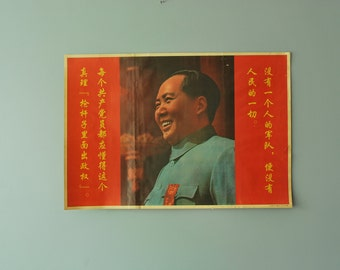 1967 Chairman Mao Propaganda Poster