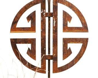 Metal Asian Garden Art Stake -Longevity- HomeDecor- Garden Sculpture