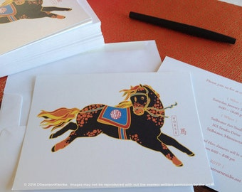 SALE - Year of the Horse Flat Note Cards