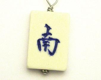 South Mahjong Pendant