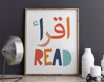 INSTANT DOWNLOAD Printable, Iqra Read Islamic Printable , Nursery Wall Art, Typography Print, Iqra Read  Islamic Nursery