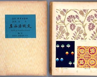 "1951, Japanese vintage original woodblock print book, Design book, Ema Susumu, ""Tozai Senshokumon"""