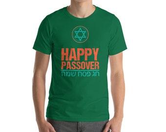 Happy Passover Jewish Holiday Hebrew Shirt