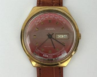 "Soviet watch Vintage Watch Russian watch Men watch Mechanical watch -rare watch -big huge watch- "" RAKETA"" military army men's watch USSR"
