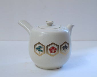 Vintage Japanese Kyushu Teapot Made in Japan Tea Pot Ceremony White Ceramic Tea for Two Asian Pottery Single Serving Antique Pottery