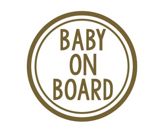 Baby on Board Car sticker / Baby on Board Sign / Baby on Board Car Sign / Baby on Board Decal / Baby on Board Sticker / Baby Shower Gift