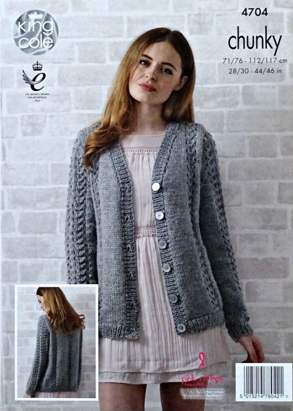 Womens Knitting Pattern K4704 Ladies Long Sleeve V-Neck Lace Panel ...