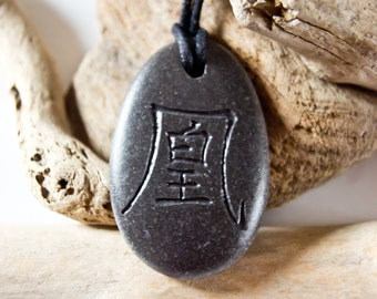 PHOENIX or DRAGON in Chinese engraved necklace, Chinese writing pendant, Mens pebble necklace, Phoenix / Dragon choker necklace, Mens choker