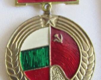 Rare Old Bulgaria Communist enamel badge - GOLD EARRING BADGE/Box 1970's