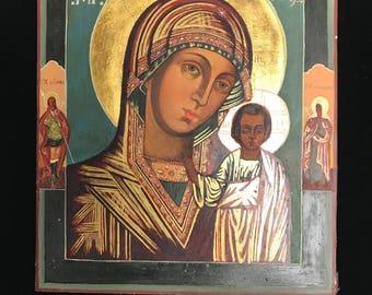 Religious Icon Wood Plaque