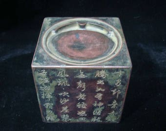 """Very Thick Antique Chinese """"Duan"""" Ink Stone Hand Carving InkSlab Marks"""