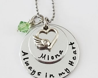 Memorial Necklace, Memorial Jewelry, Loss of Loved one, Always in my heart, Mom Memorial, Memory of Dad, Memory of Sister, Loss of Brother