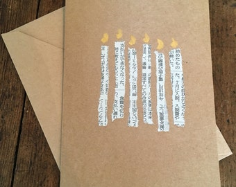 Upcycled Japanese Newspaper Birthday Candles Card