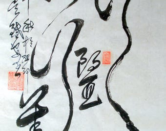 CHINESE CALLIGRAPHY-- Practising medicine is just like doing good