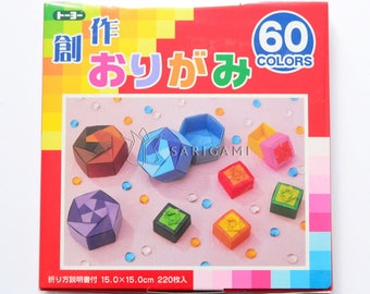 Set of origami paper 220 United