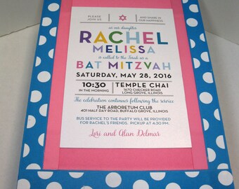 Bar/ Bat Mitzvah - Special Birthday Keepsake Box with your invitation
