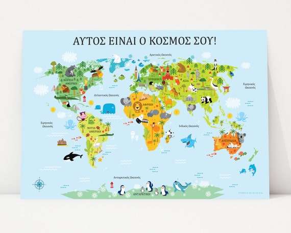 World map greek baby gifts world map wall art greece world map greek baby gifts world map wall art greece nursery dcor greek gifts greek language greek poster instant download gumiabroncs