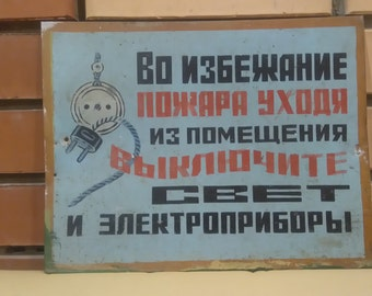 Soviet vintage industrial metal warning sign