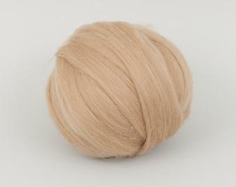 Biscuit B164, 24mic merino wool tops, 1.78oz (50gr) for needle felting, wet felting, spinning. 100% wool.