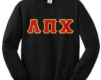 Greek Letter Sweatshirt
