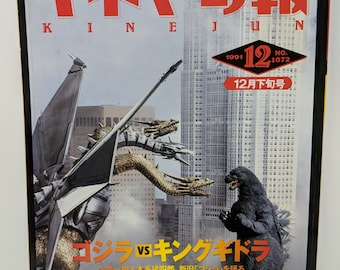 "Kinejun ""Motion Picture Times"" Japanese Movie/Cinema Magazine - December 1991 - Cover Film: Godzilla vs King Ghidorah"