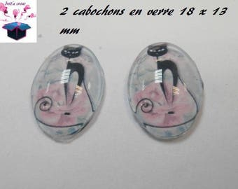 2 glass cabochons 18mm x 13mm cat themed