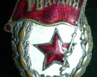 WW2 USSR REDARMY GUARDS distinguish Red Army Guards World War Two insignia Metal Badge Brooch