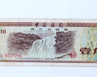 Ten Fen Old Chinese Currency Bank of China Foreign Exchange Certificate, Old Chinese Certificate Currency