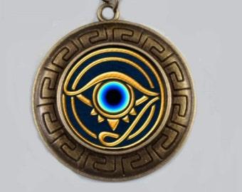 Egyptian  Eye of Horus,  Eye of Ra Pendant, Egyptian Eye of Horus Necklace, Ancient Egyptian Eye of Horus Pendant.