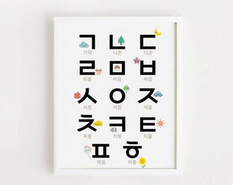 Printable - korean Alphabet poster / Hangul Study poster Korea gift wall art INSTANT DOWNLOAD Digital print