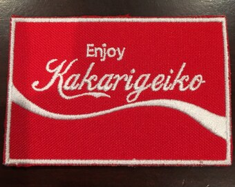 Embroidered Morale Patch for Martial Arts - Enjoy Kakarigeiko