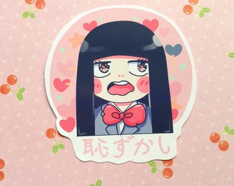 Embarrassed Sawako Sticker